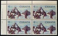 *Kengo* Canada stamp #934iii inscription block HV PL2 CBN UL MNH CV$17.50 @470