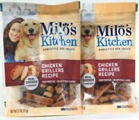 2 Bags Milo's Kitchen 2.7 Oz Real Chicken Grillers Recipe Homestyle Dog Treats