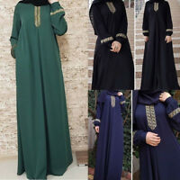 Women Long Sleeve Abaya Jilbab Muslim Maxi Dress Casual Kaftan Loose Dress UK
