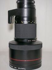 [Mint+++] Tokina 300mm f2.8 f/2.8 SD AT-X SLR Lens For Nikon