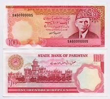 Pakistan Fancy Number - 100 Rupee - Serial 0000005 -  Ishrat Hussain - 2004 RARE