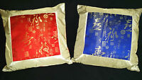 Silk & Satin Chinese/Japanese Red or Blue, & Cream Cushion Cover & Filler X 2