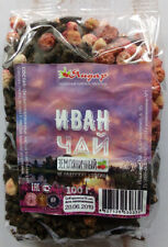 200g Ivan Tea with Wild Strawberry (Fragaria vesca), Herbal Tea Ivan-Chai