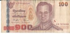 Billet 100 Bath, Thailande,RAMA 9 -N° 0E7872526.