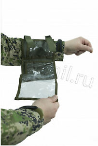 Russian Arm Sleeve Pocket Map Case Documets Pouch Bag SSO SPOSN