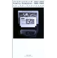 NES Famicon Family Computer 1983-1994 complete 1252 soft catalog book