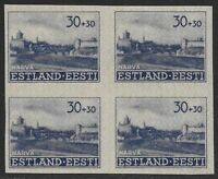 Estonia 1941 Occupation Narva Castle 30k + 30k Blue IMPERF BLOCK #NB3 F/VF-NH