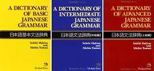 NEW A Dictionary of Basic + Intermediate + Advanced Japanese Grammar 3 Book Set