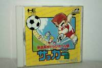 NEKKETSU KOUKOU DODGEBALL BU SOCCER USATO PC ENGINE SUPER CD ROM² JAP VBC 50166