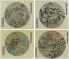 Vintage - Calligraphy - Watercolour Paintings - Chinese Art - China- 20t...