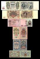 2x  3, 5, 10, 25, 100, 500 Rubles - Ausgabe 1905 - 1912 - Reproduktion - 46