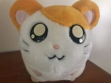 "Hasbro Hamtaro Ham-Ham Hamster 6"" Plush Stuffed Animal Toy"