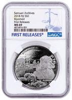 2018 Fiji 1 oz Silver Samurai Kiyomori $1 Coin NGC MS69 FR SKU55341