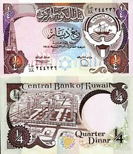 KUWAIT ¼ Dinar Banknote World Paper Money UNC Currency Pick p11d 1980+ Bill Note