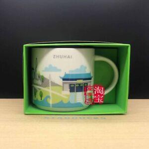 new  Starbucks  China YAH  You Are Here Mug of ZHUHAI
