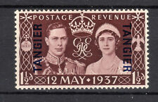 Tangier overprint 1937 Coronation MLH [T2002]