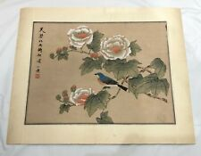 Set of 3 CHINESE HAND PAINTED SILK PAINTINGS - BIRDS
