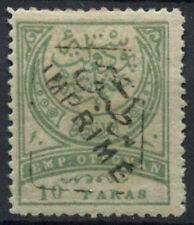 Turkey 1891 SG#N132, 10pa Green MH #A91073