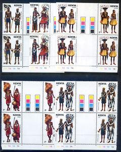 Kenya 1981-7 Ceremonial Costumes in plate blocks 4 n.h. mint (2018/06/08#03)