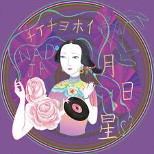 Nadja - Tsukihoshihi (Vinyl LP - 2020 - EU - Original)