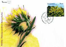 "BOSNIA & HERZEGOVINA/2016, (FDC) Flora ""Halacsya sendtneri (Boiss) Dorfler"", MNH"