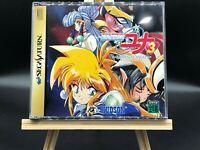 Galaxy Fraulein Yuna 3 ~Lightning Angel~ (sega saturn,1997) from japan
