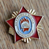 Activist Young Firefighter Vintage Soviet Russian USSR Pin Badge