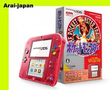 2DS Pokemon Red console Nintendo Japan center pocket monster