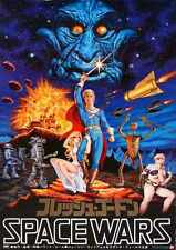 Flesh Gordon Poster 02 Metal Sign A4 12x8 Aluminium