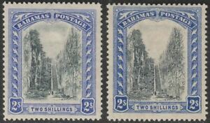 Bahamas 1922 KGV Queen's Stairway 2sh Blue Shades Mint SG113 cat £50 toned gum