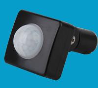 Outdoor Infrared Motion Sensor Body Detector LED Light Switch Adjustable