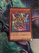 1x Yugioh Magician's Valkyria Secret 15AX-JPM15 NM Japanese