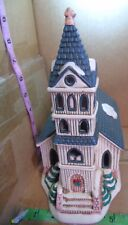 Vintage Lefton Church Lighted House 1989