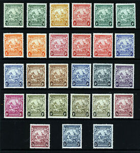 BARBADOS KG VI 1938-47 Extended Badge of Colony Set SG 248 to SG 256a MNH