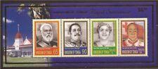 Tonga - 2004 Royalty Succession - 4 Stamp Sheet - 20N-004