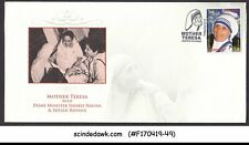 BANGLADESH 2012 102th BIRTH ANNIV. OF MOTHER TERESA SP. COVER WH BLACK CANCL.