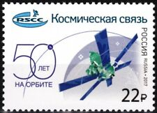 RUSSIA 2017-57 SPACE: Satellite Communications Company, MNH