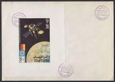 1972 Ras al Khaima FDC Space Weltraum Satellite Earth Olympic Games [brd771]