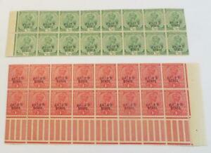 India Jind 1914 KGV blocks of  1/2a and 1a  x16 UMM