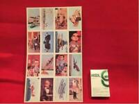 Vintage Thunderbirds Menko Japanese Card Game Uncut Sheet of 16 Cards