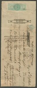 AOP Burma 1887 Bill of Exchange with QV Special Adhesive 1872 6R green