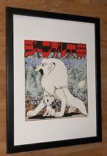 Osamu Tezuka wall art -12''x16'', Jungle Emperor Leo by Osamu Tezuka