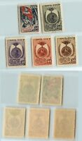 Russia USSR 1946 SC 1021-1025 Z 927-931 mint or used . rtb608