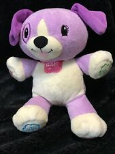 LeapFrog My Pal Violet Working Interactive Plush Toy  Tu12L60