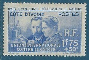 Côte d'Ivoire N°140 Pierre et Marie Curie neuf avec charnière