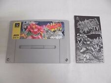 SNES -- SMASH TV -- Super famicom. Japan game. 12040