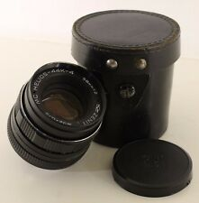 BEST PRICE - USSR lens - Helios 44k-4 F/2-58 for PENTAX K + Leather case