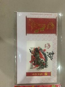 Malaysia fdc 2014 horse year ms RM3 first day cover