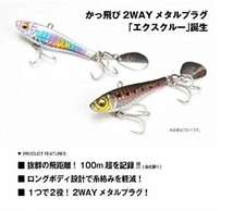 Megabass Lure X - CREW G Pink Head F/S from JAPAN