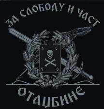 Chetnik Flag - Četnička zastava